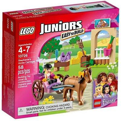 全新未拆正品 LEGO 樂高  積木 10726 Junior 系列 史蒂芬妮的馬車 Stephanie's Horse Carriage