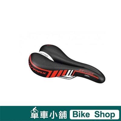 VIVIMAX SETTEE 1475 矽膠款 坐墊 座墊 公路車 登山車 折疊車 鋼管車 單速車 黑紅色
