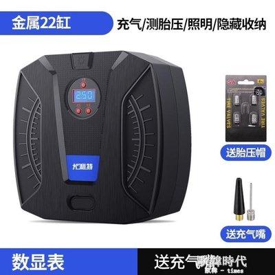 車載充氣泵便攜式小轎車汽車加氣泵電動車用輪胎多功能12V .NMS