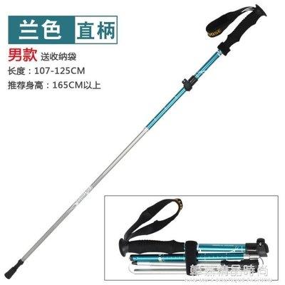 超輕超短折疊登山杖伸縮直柄外鎖手杖徒步爬山裝備拐杖棍戶外