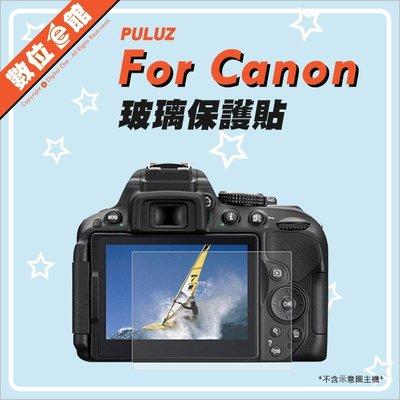 數位e館 PULUZ 胖牛 Canon 玻璃保護貼 9H 相機 螢幕保護貼 G7X/M50/5D4/800D
