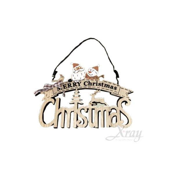 節慶王【X020706】21*16門掛木製英文字,聖誕節/聖誕樹/聖誕老公公/聖誕木製品/掛飾/佈置/裝飾/擺飾/道具