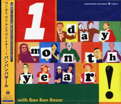 K - BAN BAN BAZAR バンバンバザール One Day,One Month,One Year 日版 NEW
