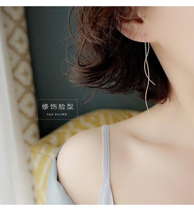 原創氣質淑女S925純銀金銀拼色波浪耳線簡約配飾學生禮物(MZ07305)