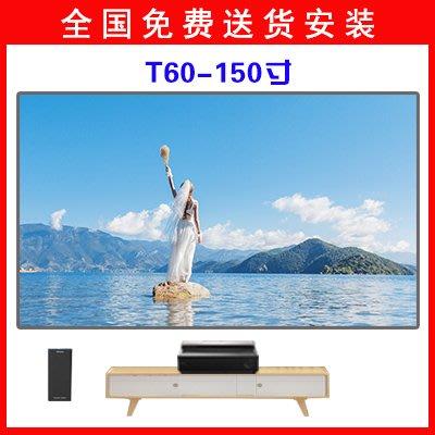 投影機海信80L5D/88L5/100L6/100L7/100L5/T60/100S5激光電視影院投影儀