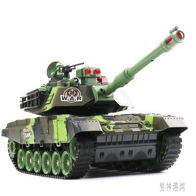 兒童玩具車 超大號遙控坦克玩具可發射對戰充電動大炮 BF6180
