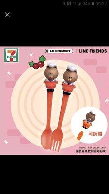 7 11 le creuset for line friends 限量版餐具 橙色  熊大  $18全新未拆袋