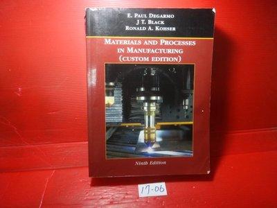 【愛悅二手書坊 17-06】Materials and Processes in Manufacturing(內附光碟)