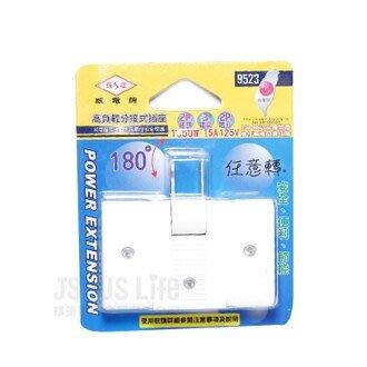 【珍昕】台灣製 威電高負載分接式3面插座180度旋轉(約長6*寬7cm)/插座