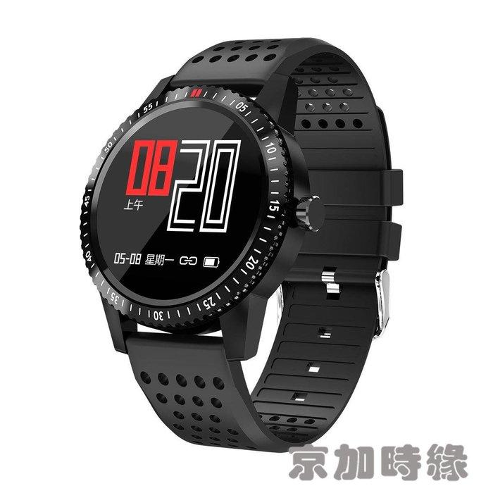 2020全觸屏T1智能手環手錶心率血壓防水多功能 smart watch