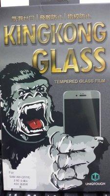 彰化手機館 ZB602KL 9H鋼化玻璃保護貼 保護膜 滿版滿膠 鋼膜 ASUS ZenFone Max Pro