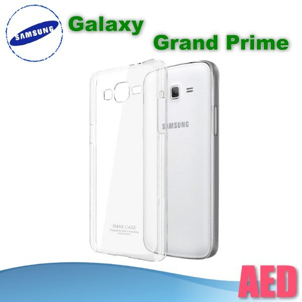 ⏪ AED ⏩ IMAK Samsung Galaxy Grand Prime G530 羽翼II 保護殼 透明 硬殼
