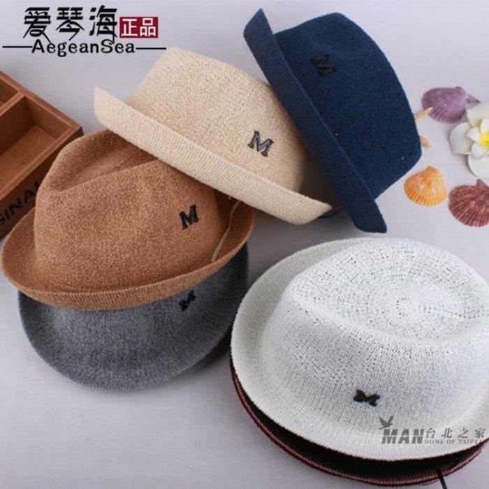 春秋男女草帽沙灘遮陽帽子圈圈紗兒童M標小禮帽寶寶爵士帽親子帽