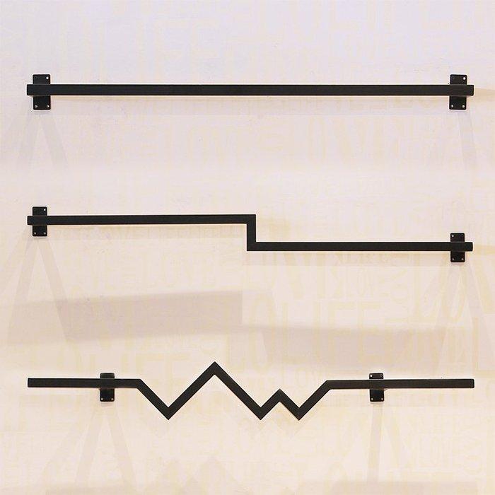 尼克卡樂斯 ~簡約設計壁掛衣架桿 鐵製吊衣架 服飾店展示架 衣架 北歐極簡風吊衣桿 工業風壁掛吊衣架