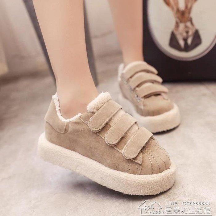 韓版秋冬新款厚底鬆糕鞋加絨百搭增高女鞋冬季保暖學生棉鞋板鞋潮