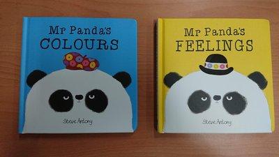 Mr. Panda's Feelings; Mr Panda's Colors 2本合購價390