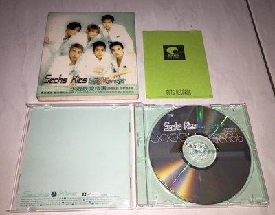 Sechs Kies 水晶男孩 2000 Love Forever 永遠最愛精選 滾石 台灣紙盒版 CD 附歌詞本 A