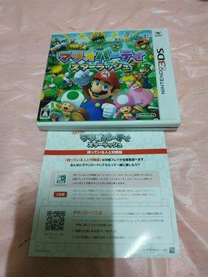 請先詢問庫存量~ 3DS 瑪利歐派對 星星衝刺 瑪莉 瑪莉歐 NEW 2DS 3DS LL N3DS LL 日規主機專用