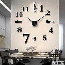 現代簡約超大掛鐘客廳創意藝術時鐘家用 DIY個性時尚數字鐘表掛表 zone 【全館免運】