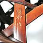 花見小路139 美術品  竹網造 池坊 名家手工 竹籠   寬:30cm高20cm