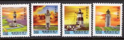【真善美集郵社】台灣新票(如圖)常110-1二版燈塔郵票4全