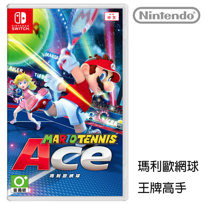 【墨坊資訊-台南市】任天堂 Nintendo Switch 【瑪利歐網球 王牌高手】