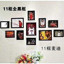 麥迪裝飾畫NBA籃球海報臥室男孩房間有框壁掛牆畫運動房組合相框(4色可選)