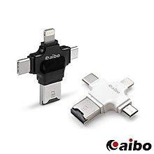 aibo 四合一OTG讀卡機(USB/Micro USB/Type-C/8pin)白色