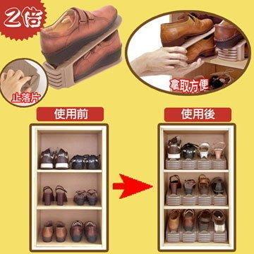婕芙貨舖_居家生活鞋收納嚴選【開口笑創意鞋架】2入/,增加收納空間,鞋櫃一倍空間
