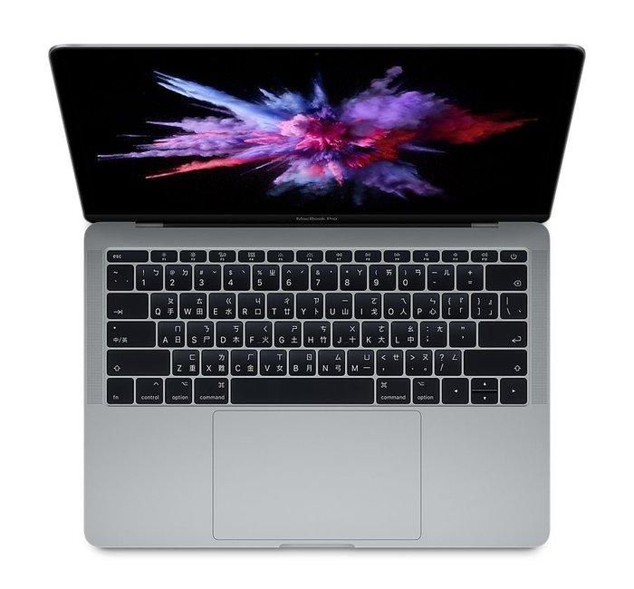 【挑戰最低價】Macbook Pro 13吋 2.3/8G/256G 1111特惠限量2台 免卡分期 台中誠選良品
