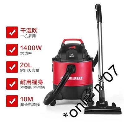 手持式乾濕吹工業大功率超靜音型機D-807吸塵機吸塵器家用強力地毯