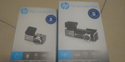 HP  F920X 前後行車記錄器 9成新 功能正常 換車拆下
