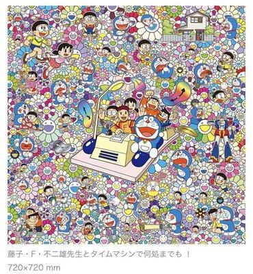 村上隆 Takashi Murakami 藤子・F・不二雄 哆啦A夢 - 時光機