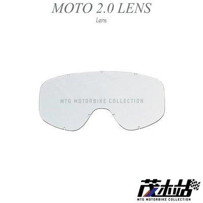 ❖茂木站 MTG❖ 美國 Biltwell 風鏡 Moto 2.0 LENS 鏡片 護目鏡 風鏡 復古 防霧。電鍍銀