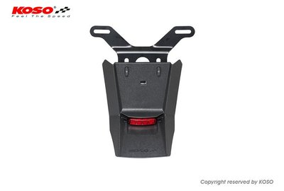 KOSO 通用型 短版牌照架 附第三剎車燈煞車燈 RS,CUXI,many,JBUBU,JET,IRX,G6