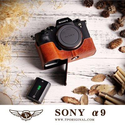 【台灣TP】SONY A9 A7R3 A7M3 開底相機套 真皮 底座 相機包 牛皮 快拆電池 相機皮套 另有背帶