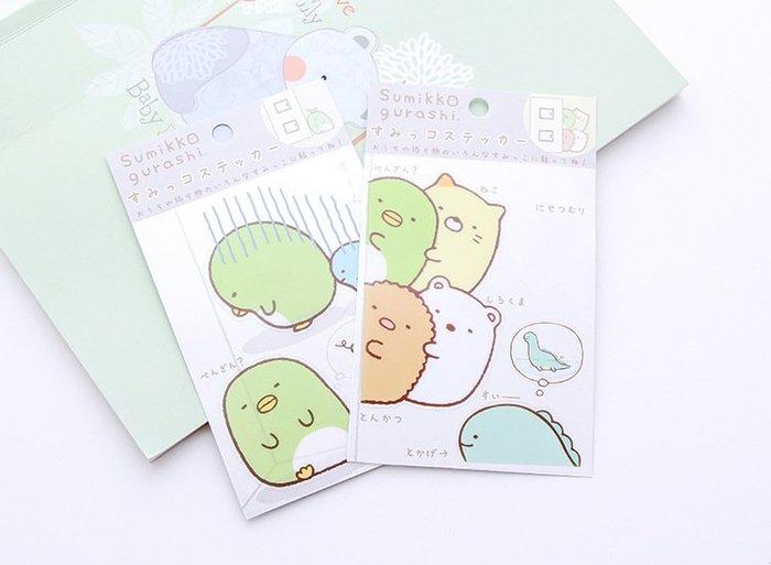 卡通可愛角落生物貼紙 牆角生物好朋友手機貼紙 手帳裝飾 旅行箱貼紙 開關貼紙