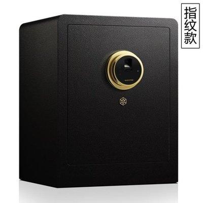 現貨/保險櫃家用小型辦公防盜床頭櫃 保險箱家用小型迷你指紋入牆   igo/海淘吧F56LO 促銷價