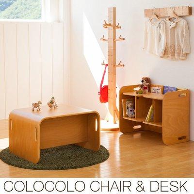 【海運代購 包稅】日本 COLOCOLO CHAIR&DESK 兒童書桌椅 原木色