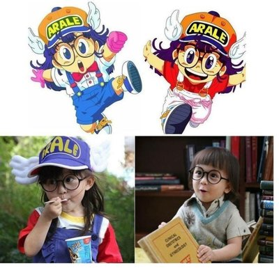 =寵喵百貨= 寶寶眼鏡 阿拉蕾眼鏡 兒童眼鏡 小孩眼鏡 圓形無鏡片眼鏡 眼鏡框 小孩眼鏡架 圓型框架 小孩無框眼鏡