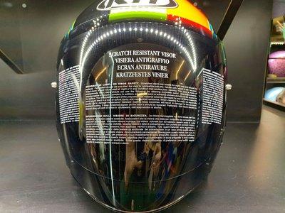 瀧澤部品 KYT NF-J 深墨片 原廠鏡片 遮陽 NFJ 配件 備品 零件 通勤 機車重機 半罩安全帽