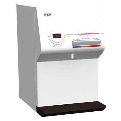 【元盟電器】賀眾牌桌上型冰溫熱飲水機UW-672AW-1免費基本安裝