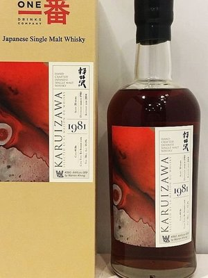 Karuizawa 1981. 33 years Whisky 700ml / 輕井沢威士忌. Cask 136 Sherry Cask