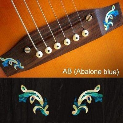 園之屋 日本 Inlay sticker 藍白色 巴洛克花 另有灰白色 琴橋貼紙 民謠吉他用