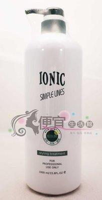 便宜生活館【免沖洗護髮】 IONIC 艾爾妮可 樹狀光點氨基酸 1000ml~