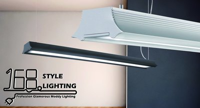 【168 Lighting】極簡實用《T8/5吊燈》(兩款)GE 81211
