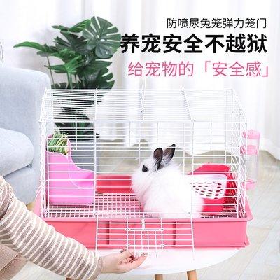 兔籠兔兔籠子兔別墅籠特大號自動清糞防噴尿兔荷蘭豬寵物用品養殖家用