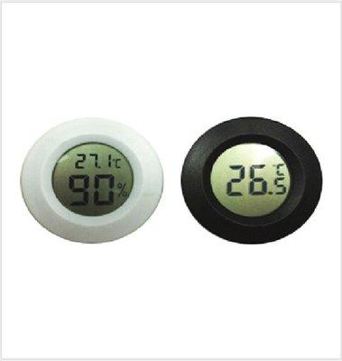 Petpetzone 佩佩龍 數位溫、濕度計 (黑白隨機出貨) 兩棲爬蟲 小動物 監測溫度
