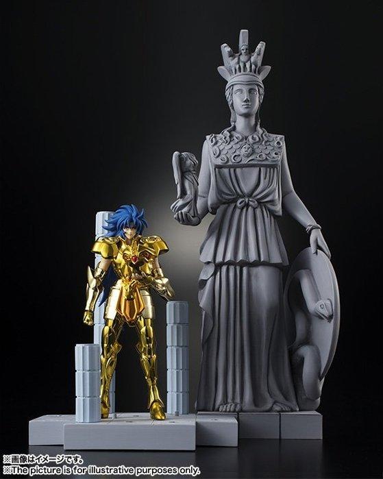郁峰模型 ~ 聖鬥士星矢 (DDP) D.D.PANORAMATION 可動 雙子座 薩卡&教皇之間 ( 含初回特典 )