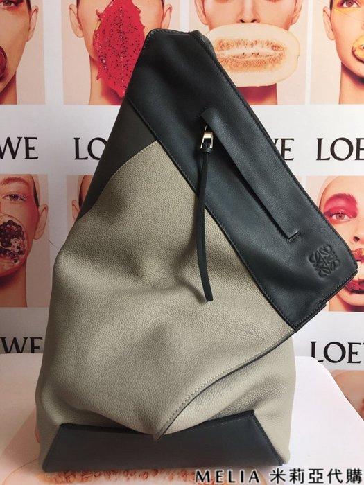 Melia 米莉亞代購 商城特價 數量有限 每日更新 19ss LOEWE ANTON BAG 時尚單肩三角設計 灰藍色
